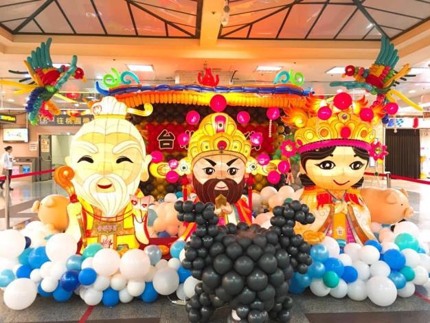 今年台北許多商圈特別針對農曆年節及燈節期間規劃好康慶祝活動,讓民眾買得開心、逛得過癮![開啟新連結]