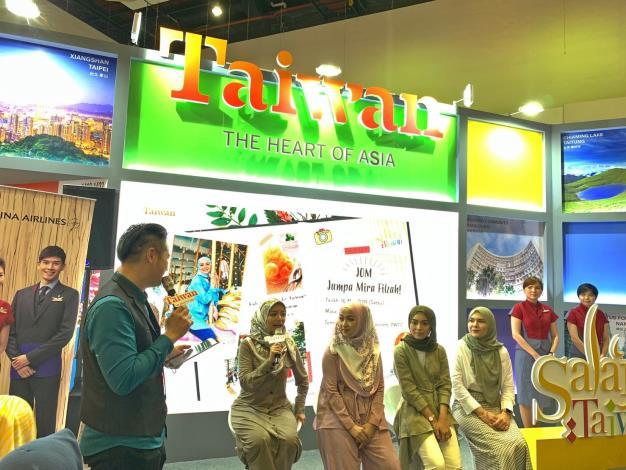 馬來西亞當紅女星Mira_Filzah向粉絲們推薦臺北是個穆斯林友善城市[開啟新連結]