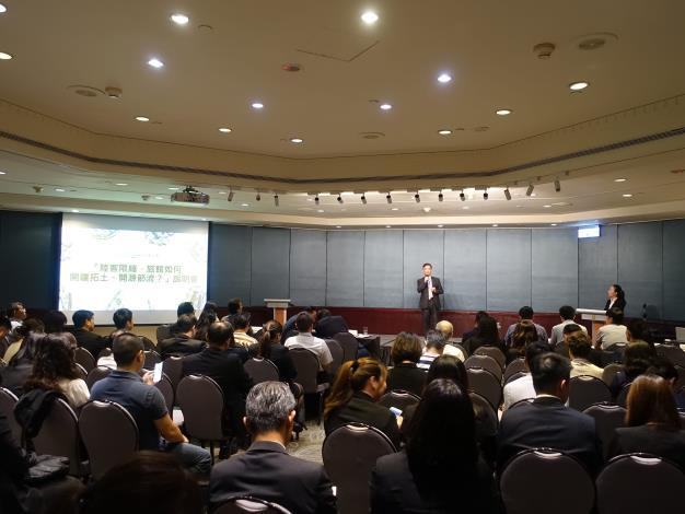 台北市旅行商業同業公會副理事長吳雁輝為說會明致詞.JPG