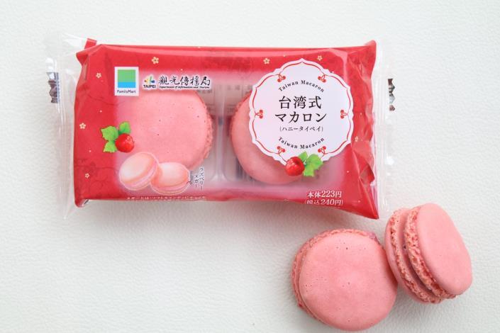 與日本全家合作開賣台北甜心(伴手禮)