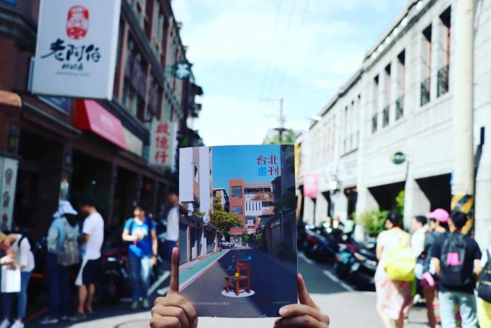 本期畫刊將台北當作大型的生活教室,鼓勵民眾探索這座城市的特有故事,為生活帶來驚喜感。
