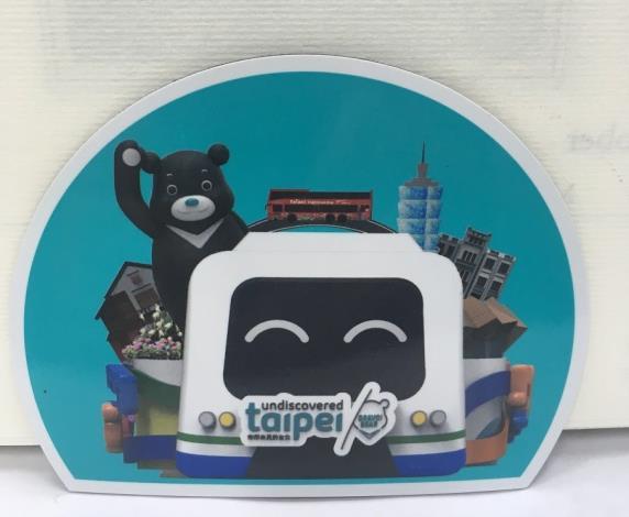 於國慶嘉年華活動現場與熊讚花車合照有機會得到限量紀念磁鐵.JPG