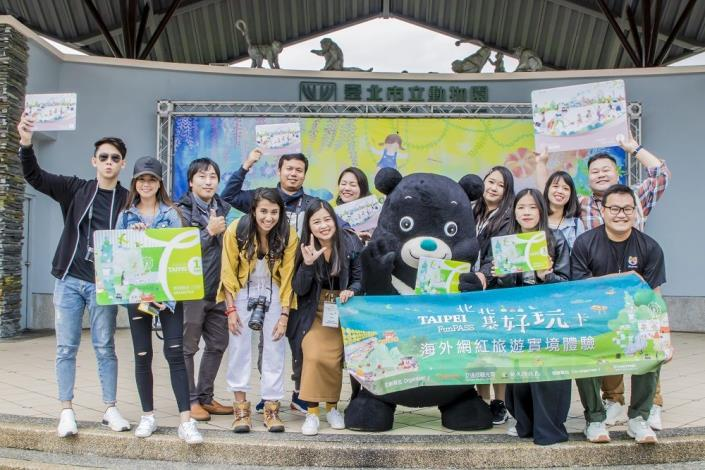 Bravo熊讚帶著6國網紅一起去臺北市立動物園「探親」