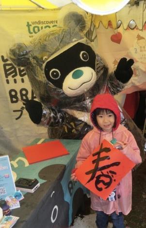 熊讚親手寫春聯送給日本當地小朋友順便宣傳2020台北燈節