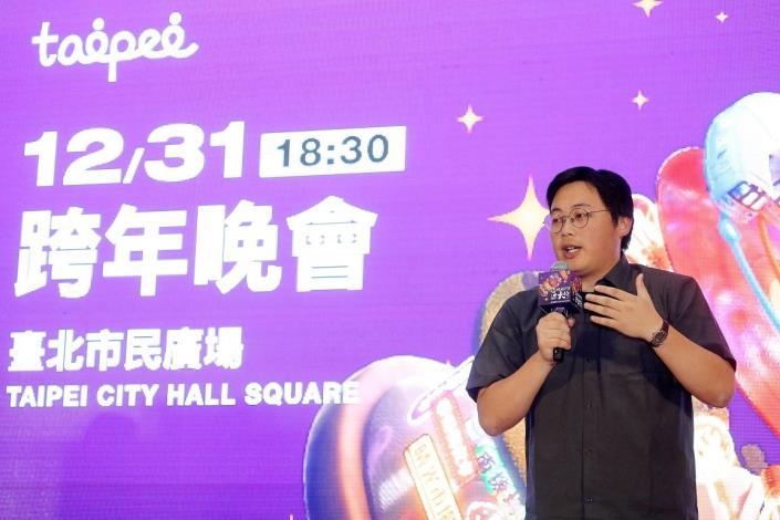 觀傳局長劉奕霆表示今年臺北跨年晚會打破以往形式,保證節目表演超精彩.JPG