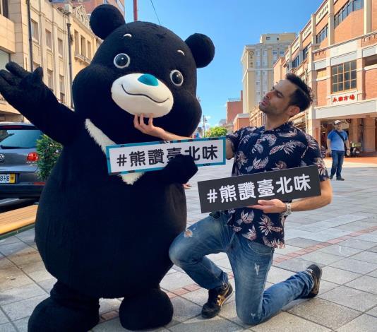 除了在地口味,熊讚也發掘不少在臺北深耕多年的異國美味,希望大家一起用美食和世界交朋友!