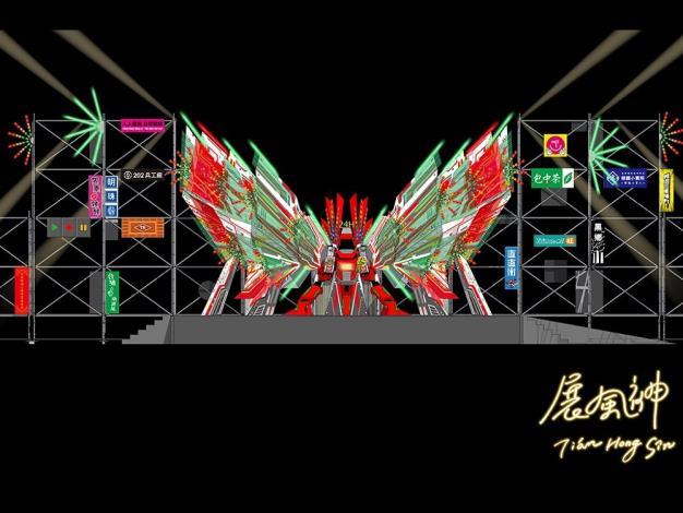 東區主燈「展風神」運用透明浪板、角鋼等常見材質,並用機車變形造型呈現準備起飛的樣貌,期許在外地打拼的人,都有出頭能炫耀的一天。