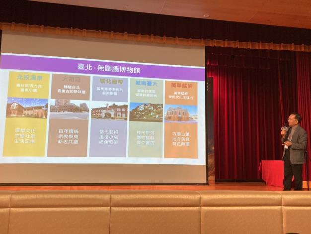 臺北市蔡炳坤副市長以「無圍牆博物館」為題,邀請台商朋友深度體驗臺北人文之美。
