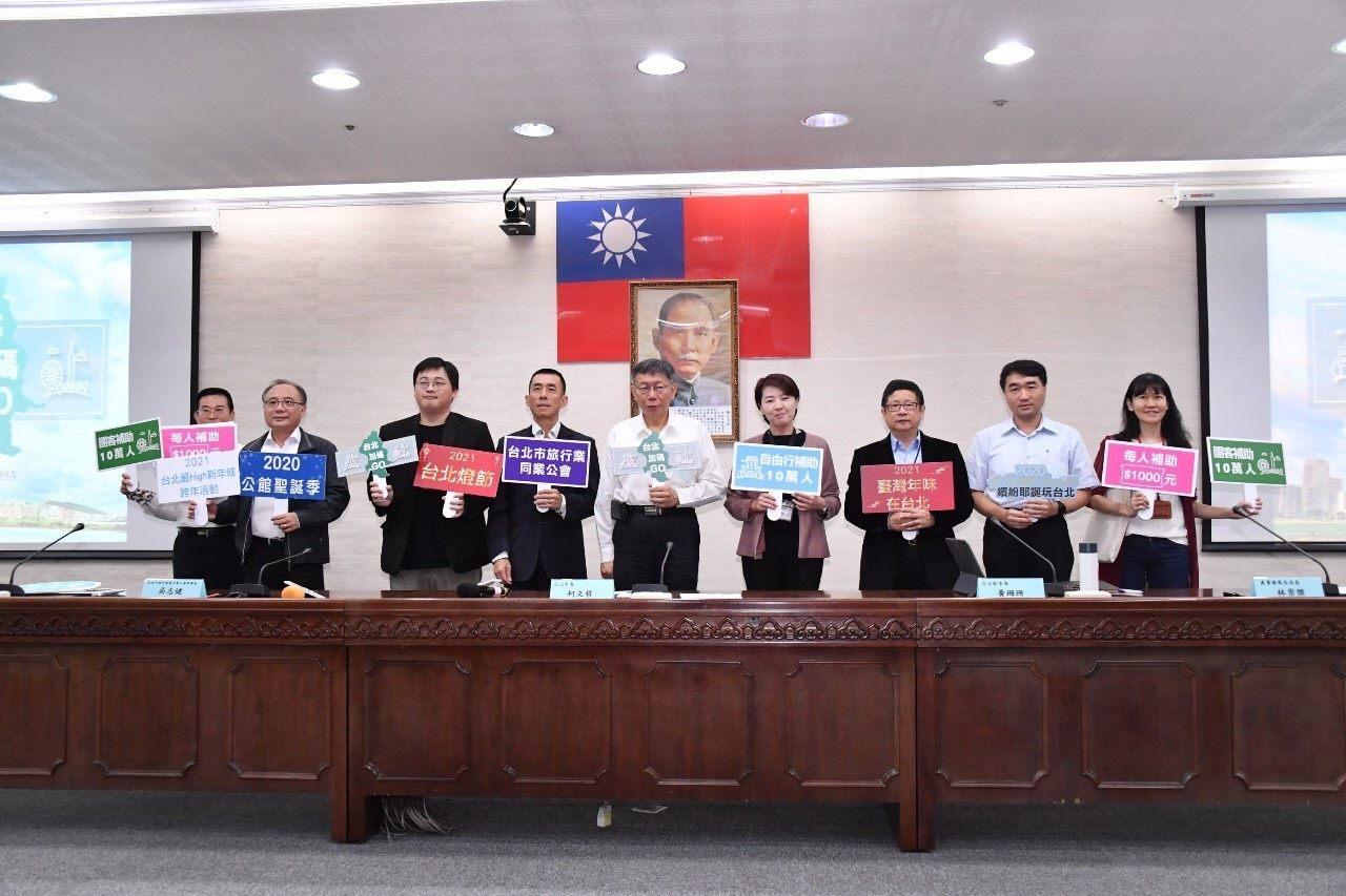 時值冬季大型節慶活動,北市府再推補助「台北加碼GO」,自12月起至明年3月7日止,各補助10萬名自由行旅客、團客到北市旅遊。