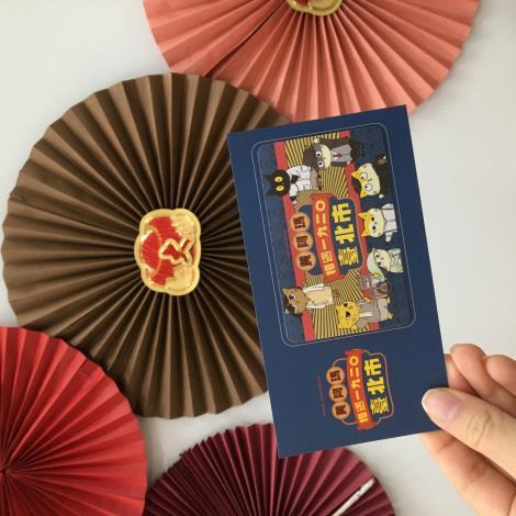 《黃阿瑪相遇1920臺北市》特展推出集章送悠遊卡貼活動1