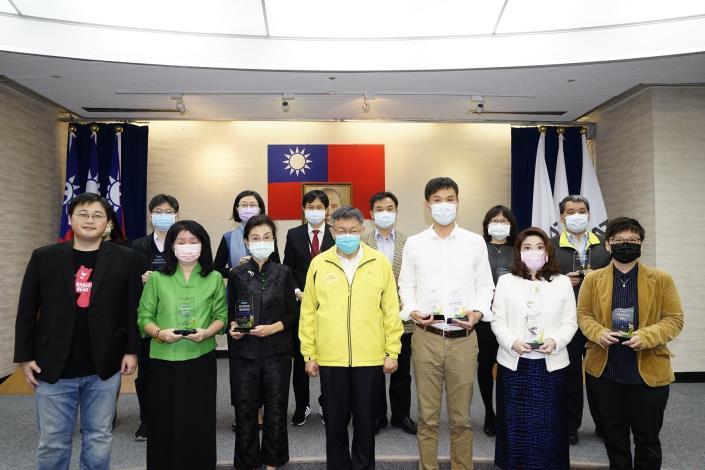 市長柯文哲親自頒發109年臺北市觀光遊憩績優景點