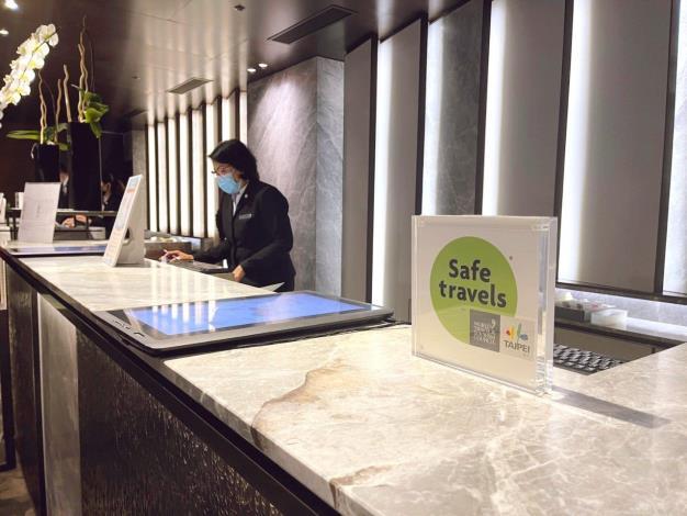 設置安全旅遊戳記於櫃台(由台北喜來登大飯店提供)