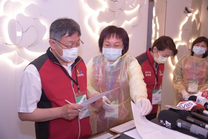 柯文哲市長及黃珊珊副市長視察防疫旅館,確保防疫作業滴水不漏