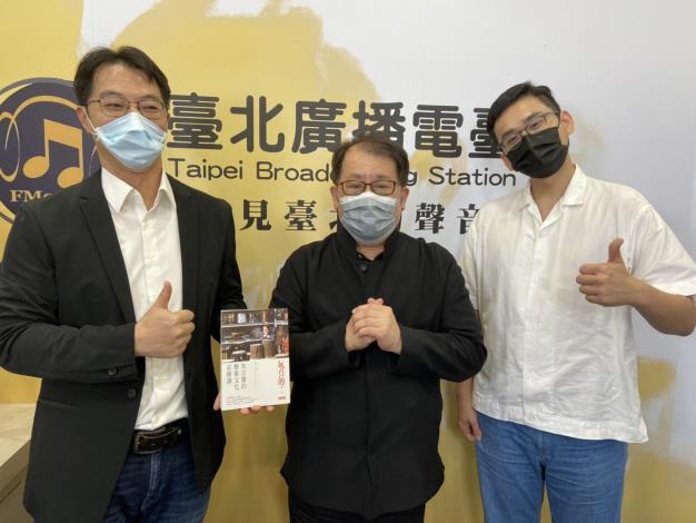 公民總主筆「跨世代對談」特別節目,主持人于國華(左)與朱宗慶(中)、周東彥(右)合影。