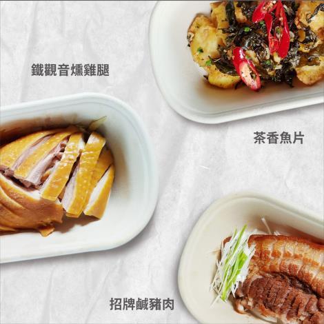 02.貓空茶餐特色美食