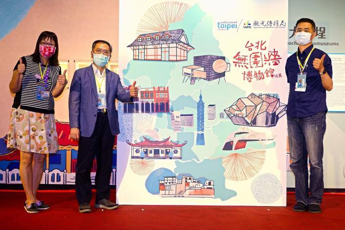 台北探索館3樓打造常設展、2樓也規劃了寓教於樂的特展,讓大家透過不同的體驗方式認識台北無圍牆博物館。