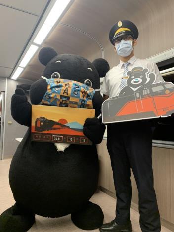 熊讚列車長與鳴日號列車長相見歡