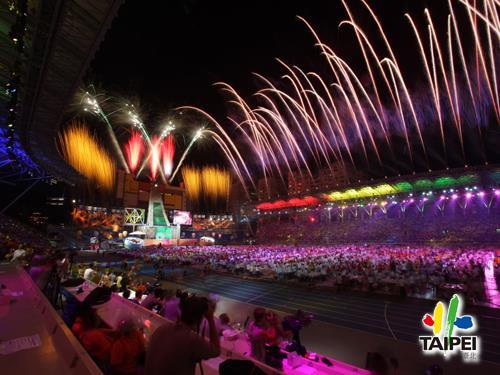 2009聽奧閉幕式