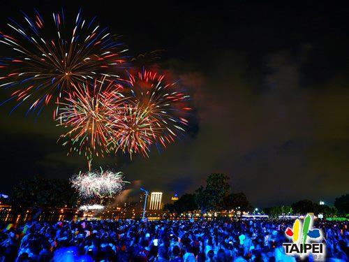 2018 Taipei Riverbank Music Seas...