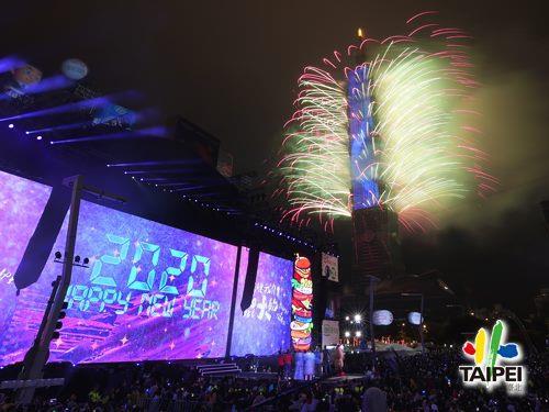 臺北最High新年城─2020跨年晚會101煙火5