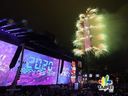 臺北最High新年城─2020跨年晚會101煙火6