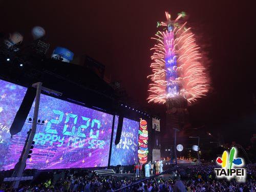 臺北最High新年城─2020跨年晚會101煙火8