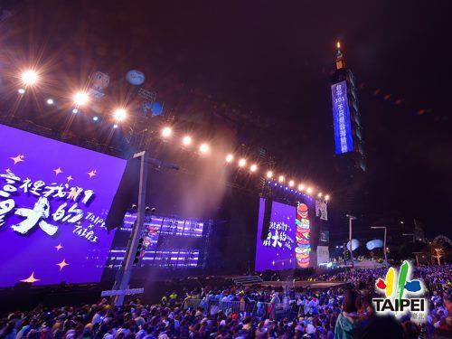 臺北最High新年城─2020跨年晚會101煙火9