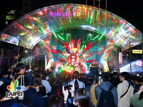 East District of Taipei Lantern ...