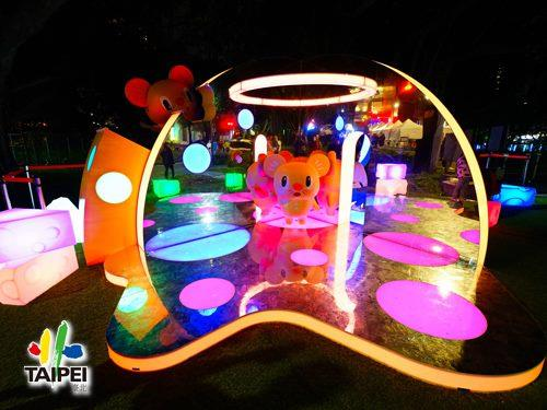 2020 Taipei Lantern Festival Eas...