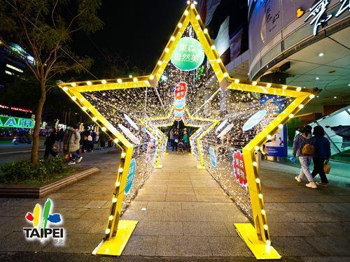 2020年臺北燈節西區_03