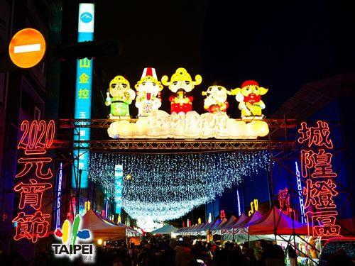 2020年臺北燈節西區_06