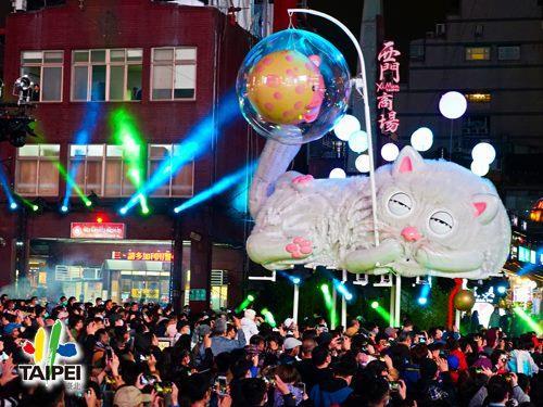 2020 Taipei Lantern Festival Wes...