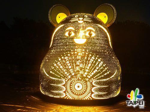 2020年臺北燈節西區_你的初心是最美的光