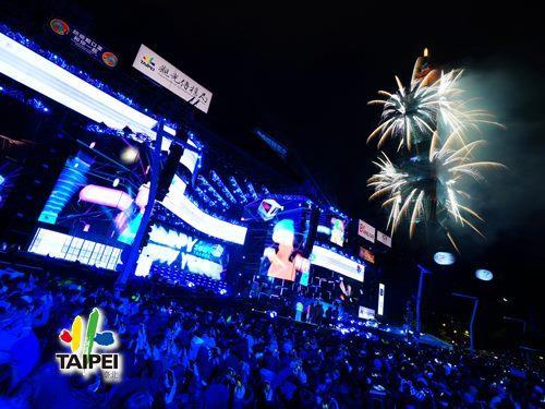 2021 Taipei's Highest New Year C...