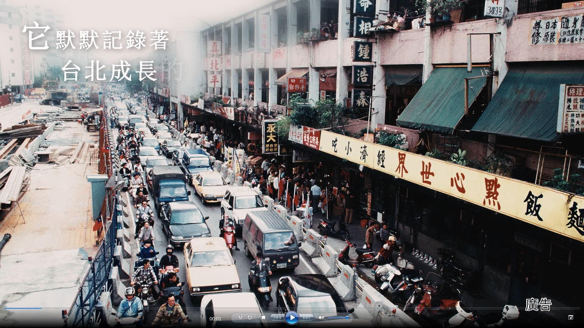 精彩台北,盡在台北畫刊