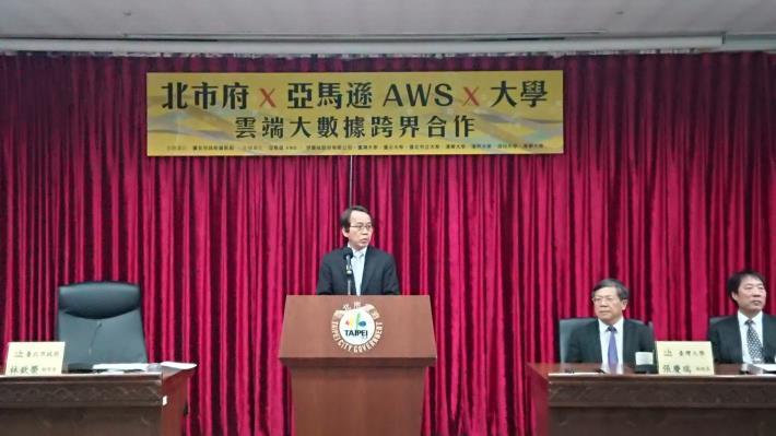 臺北市林欽榮副市長出席雲端大數據跨界合作記者會致詞。.JPG