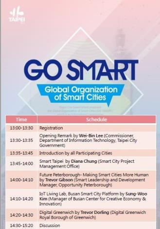 圖說:GO SMART Workshop海報(議程)。[開啟新連結]