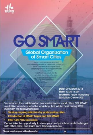 圖說:GO SMART Workshop海報。[開啟新連結]