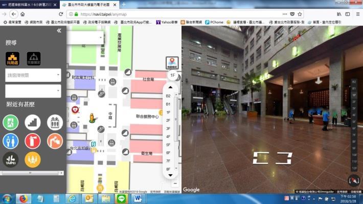 圖說:「臺北市市政大樓室內電子地圖」環景影像示意[另開新視窗]