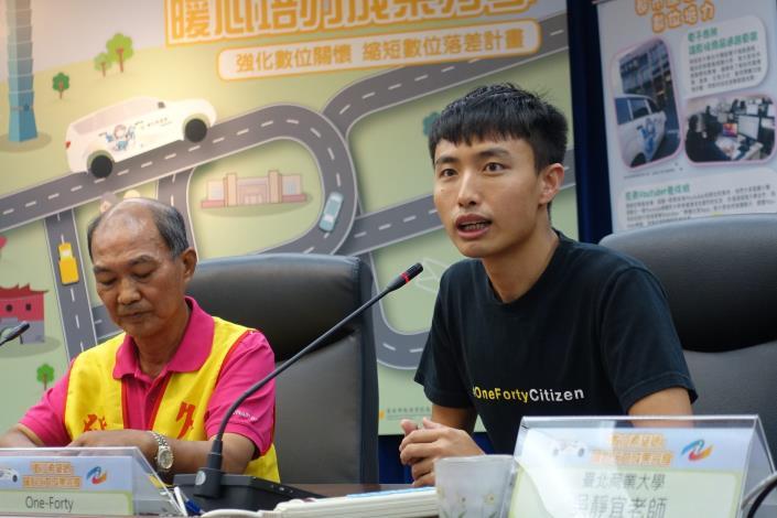 One-Forty陳凱翔創辦人感謝資訊局協助,讓移工有機會站上舞台說自己的故事。[開啟新連結]