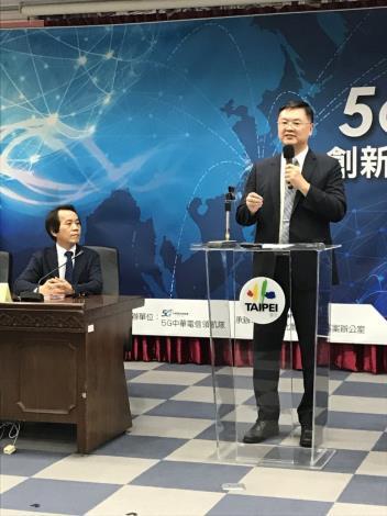 經濟部技術處羅達生處長出席見證北市府與中華電信「5G及智慧城市創新應用服務合作宣示記者會」。[開啟新連結]