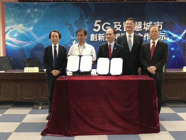 臺北市政府與中華電信簽署「5G及智慧城市創新應用服務」合作備忘錄。[開啟新連結]