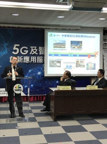 中華電信技術執行副總林國豐進行與臺北市政府合作5G及智慧城市創新應用服務內容之簡報。[開啟新連結]