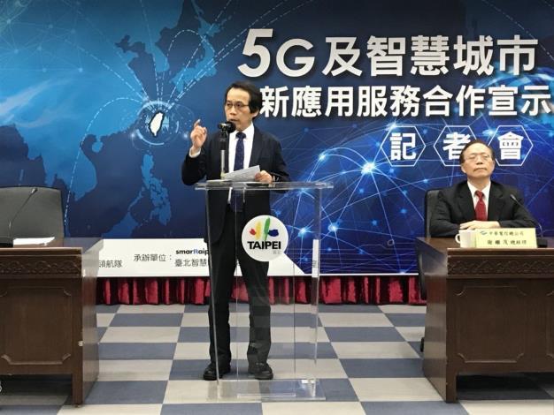 林欽榮副市長蒞臨「5G及智慧城市創新應用服務合作宣示記者會」致詞。[開啟新連結]