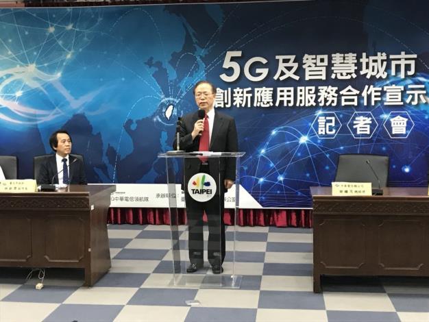 中華電信總經理謝繼茂蒞臨「5G及智慧城市創新應用服務合作宣示記者會」致詞。[開啟新連結]