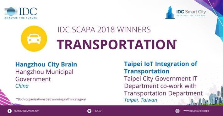 台北市以「台北智慧運輸整合服務(Taipei IoT Integration of Transportation in Taipei)」獲得Transportation類獎項[開啟新連結]