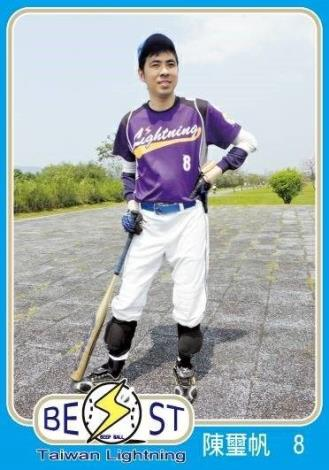 陳璽帆將擔任盲人棒球世界大賽(2018 World Series)的隊長,期許替臺灣贏得好成績。[開啟新連結]