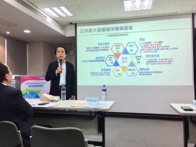 林欽榮副市長蒞臨現場致詞並宣布GO SMART將於2019年智慧城市展成立。[開啟新連結]
