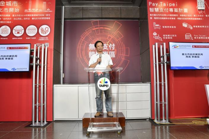 台北市政府資訊局李維斌局長表示歡迎大家來無現金支付體驗專區並回饋使用經驗心得。[另開新視窗]