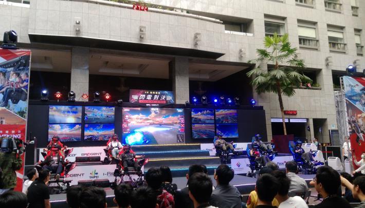 由臺北市政府組成的Red紅隊在體感電競體驗表演賽中獲勝。